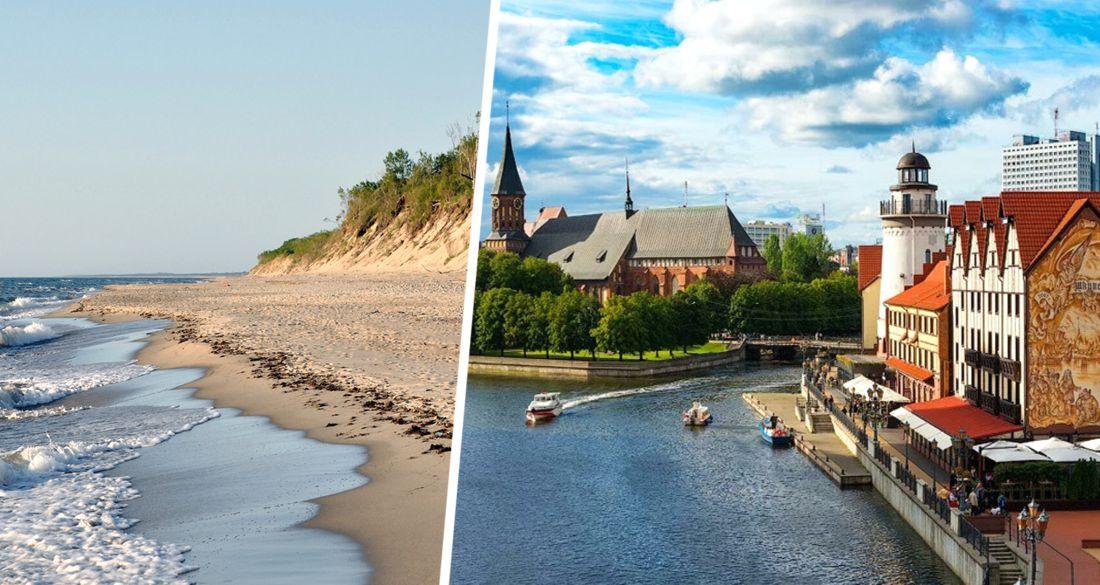 На курорты Калининградской области идёт летняя погода: туристы скупают авиабилеты в Калининград