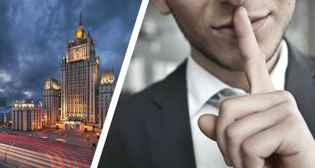 МИД РФ: «когда откроются границы - никто не знает»