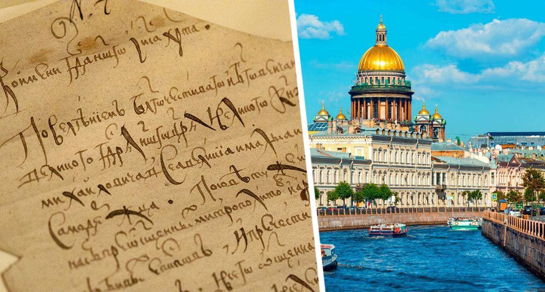 Открытое письмо: отели и турфирмы Санкт-Петербурга воззвали о помощи к Президенту