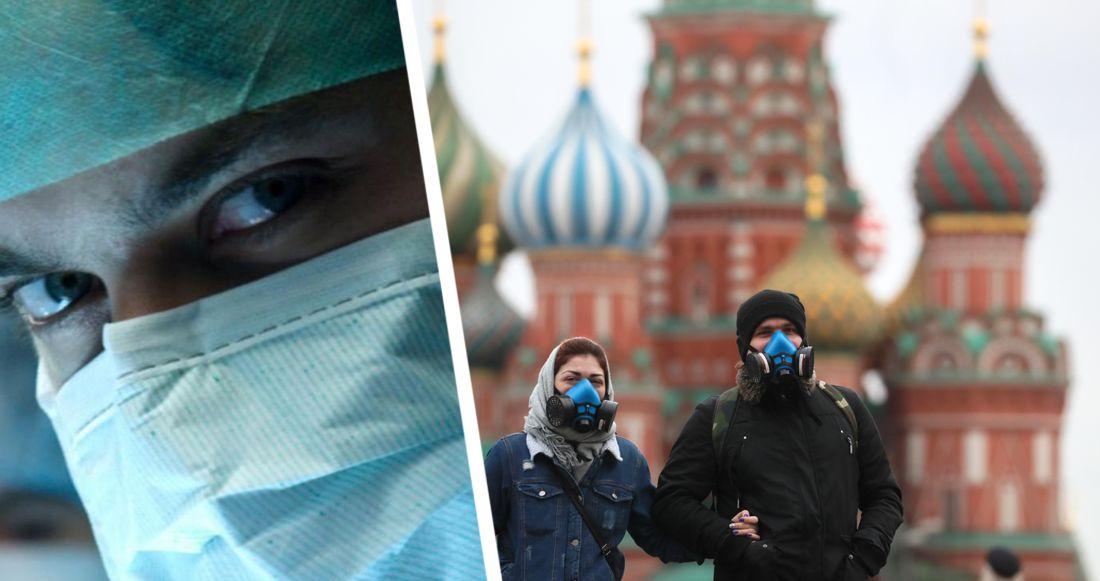 Коронавирус в России на 06.06: ВОЗ пересмотрела рекомендации по маскам