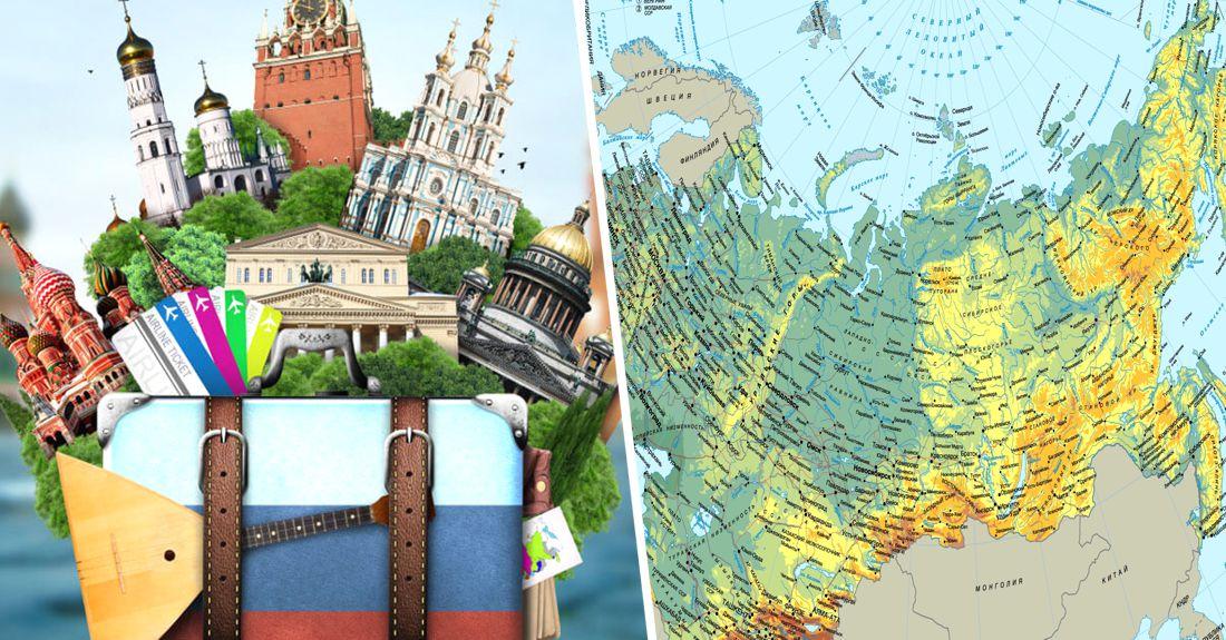 Коронавирус в России на 10.06: внутренний туризм будет перезапущен с 1 июля