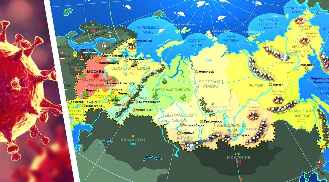 Коронавирус в России на 26.06: «Сейчас эпидемия, слава богу, отступает», - президент
