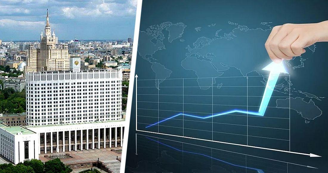 В Правительстве у туризма обнаружили 10-кратный потенциал роста