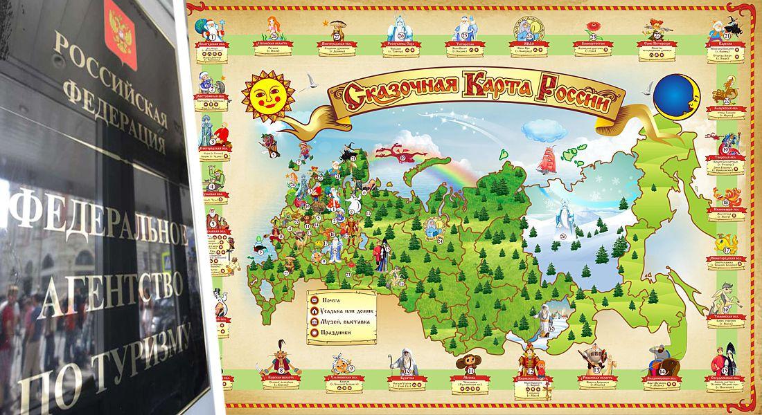 Составлен список ограничений для туристов по регионам России