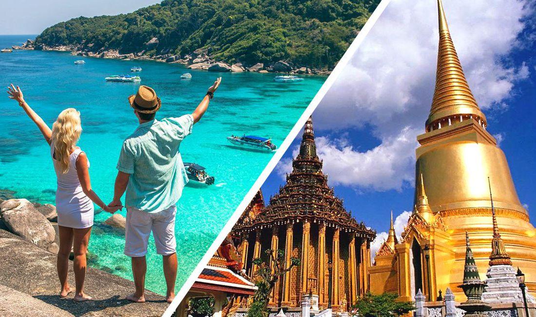 Таиланд открывает границы для иностранных туристов с 1 июля