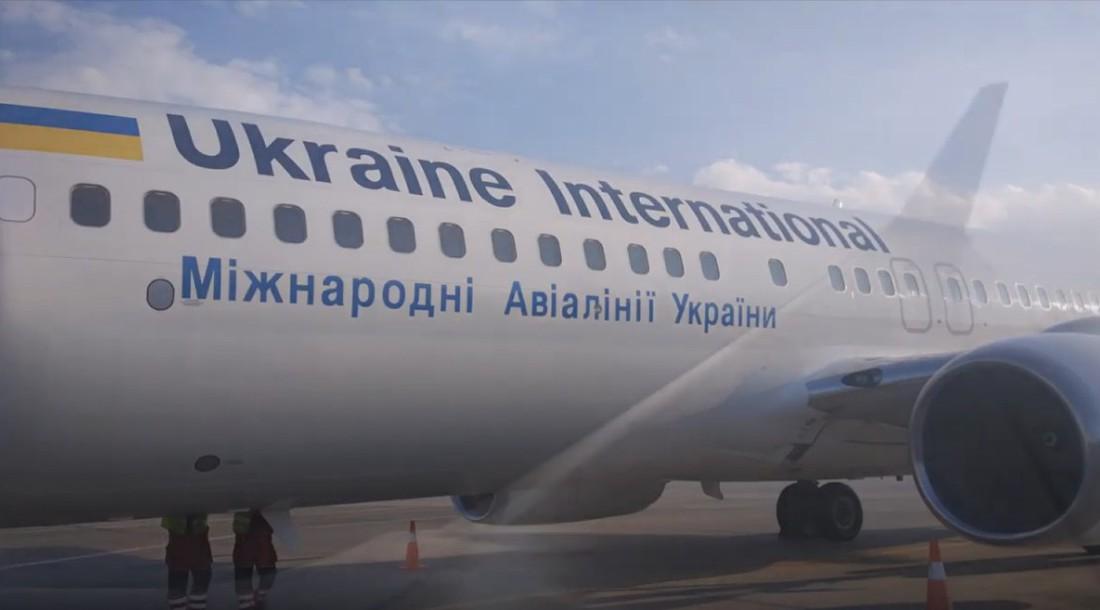Украина возобновила международное авиасообщение с 15 июня: куда можно вылететь?