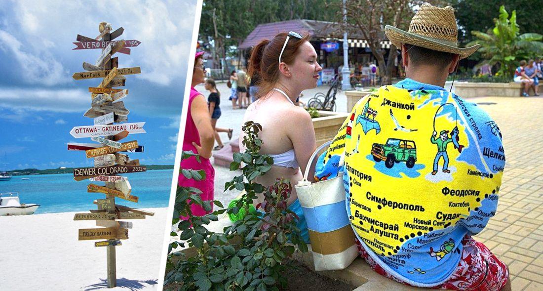Украинских туристов согласились принимать уже 5 стран