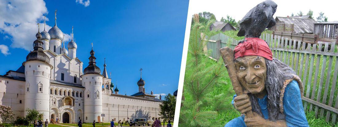 10 мест Ярославской области, которые стоит посетить с детьми после самоизоляции