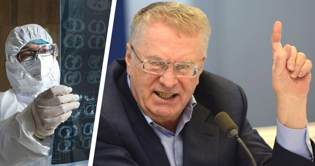 Жириновский: «наклепаем больниц и будем развить медицинский туризм»