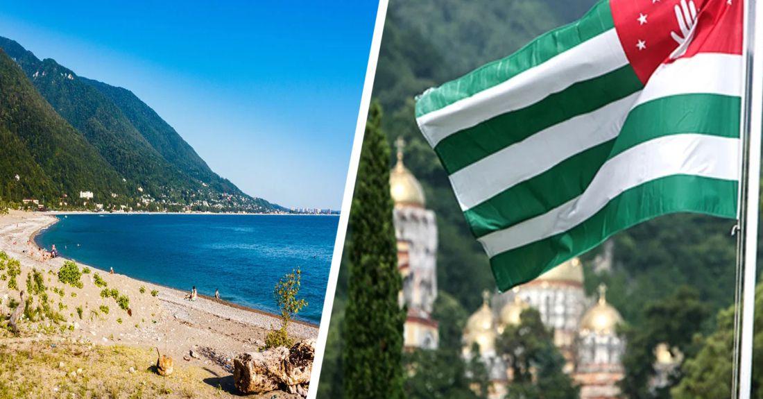 Абхазия созрела: российских туристов решено все же пускать - названы условия и определены даты