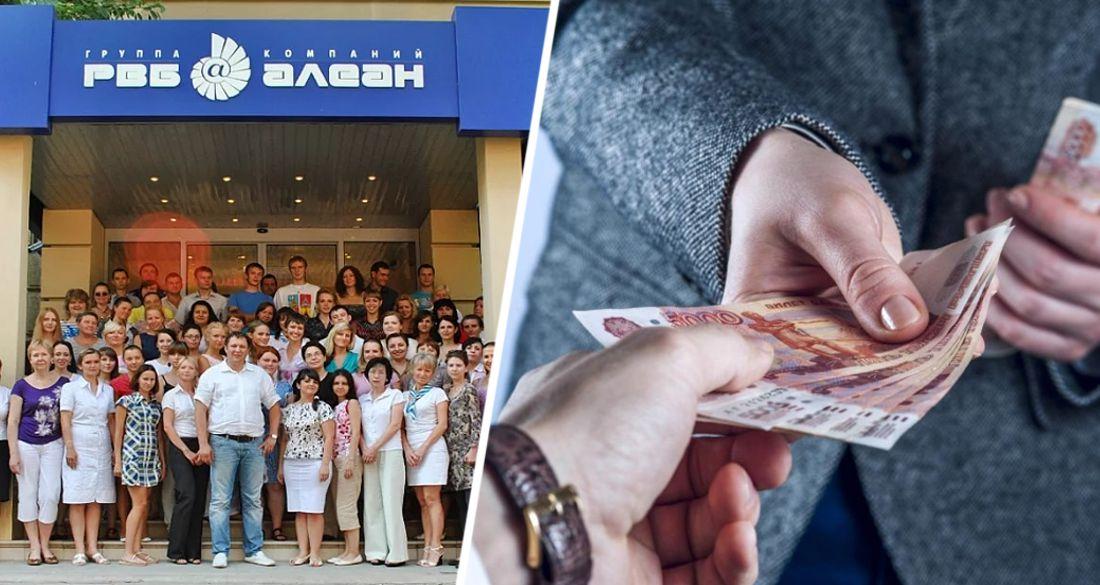 Туроператор «АЛЕАН» начинает возврат денег туристам