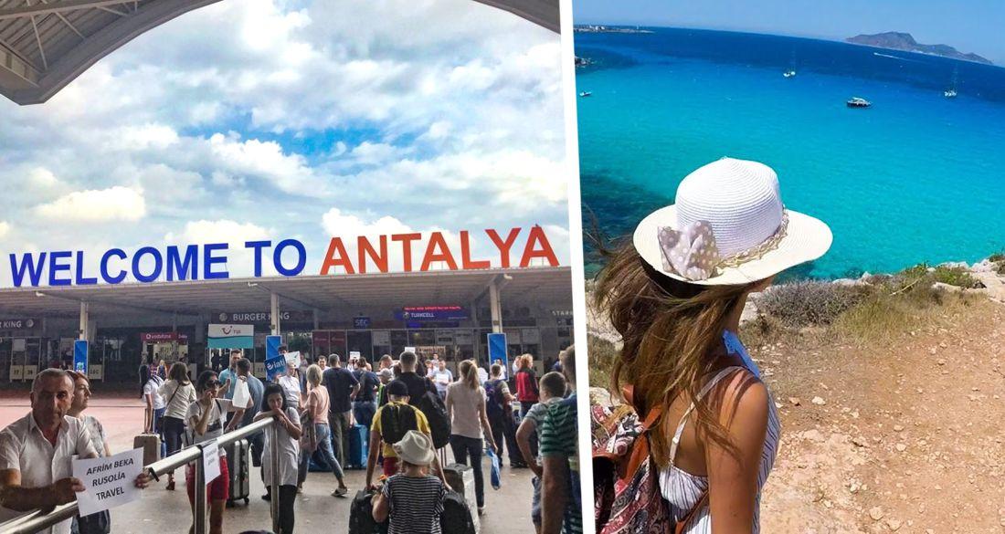Туристы устремились в Анталию: за сутки аэропорт принял рекордное число рейсов