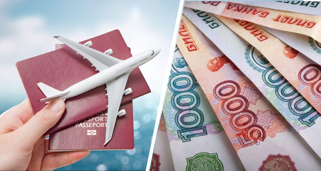 Подсчитано, насколько подешевели авиабилеты на курорты Чёрного моря из разных регионов России