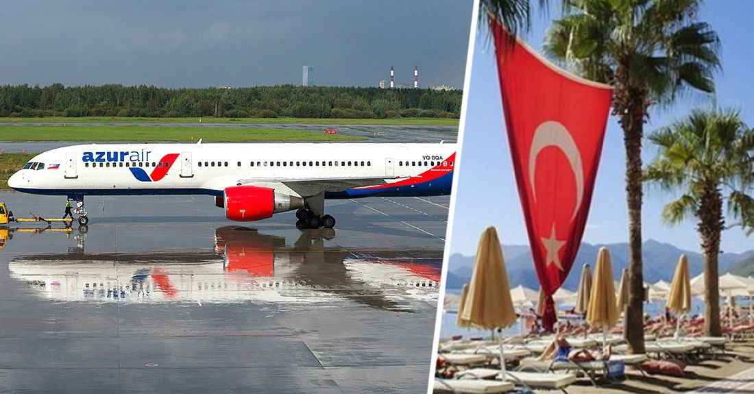 О полётах в Турцию объявила авиакомпания Azur Air, а Utair - на Занзибар