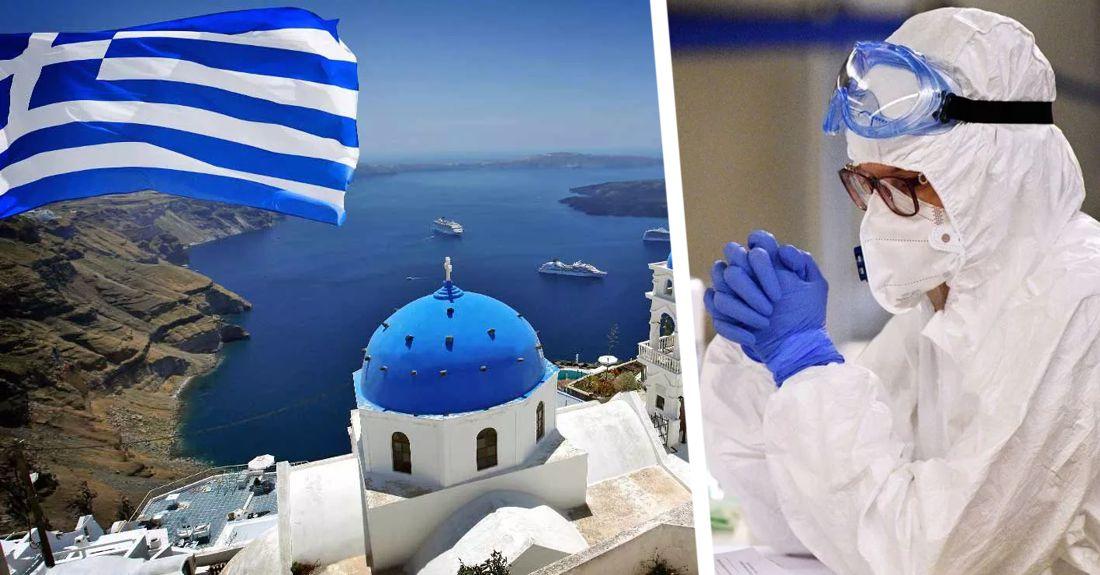 Из-за англичан и балканских туристов в Греции опасаются второй волны коронавируса: процесс уже пошёл