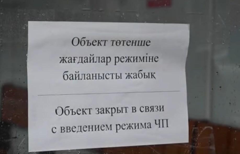 Казахстан накрыла новая волна эпидемии коронавируса, туристический сезон поставлен под вопрос