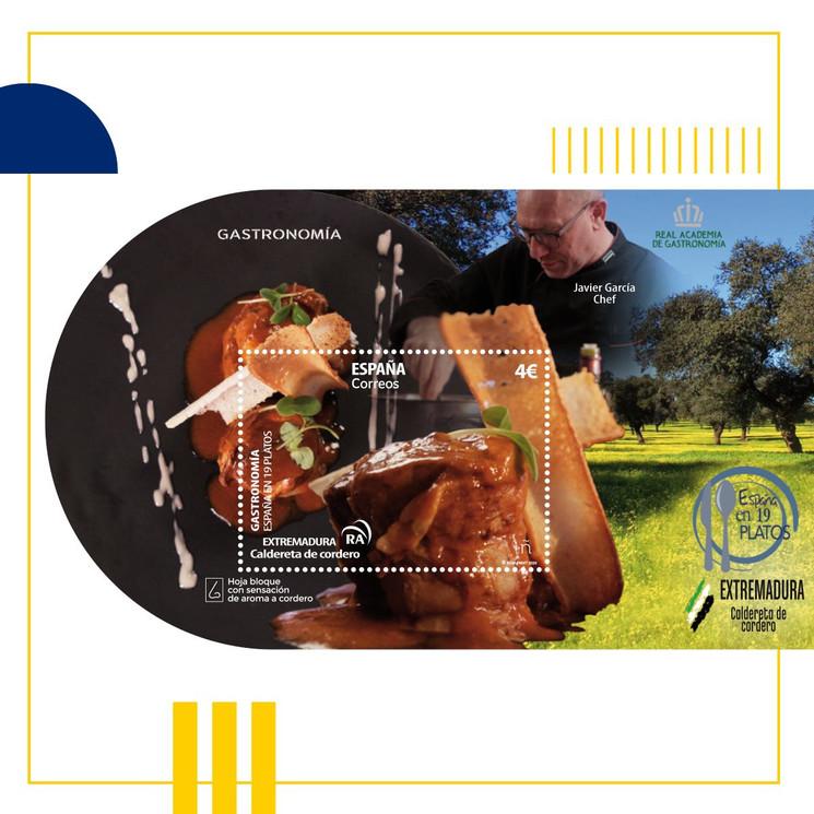 Почта Испании выпускает серию марок, посвященных традиционной гастрономии