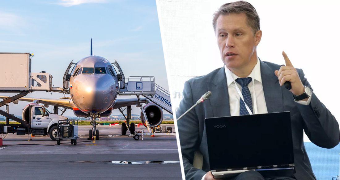 Министр Мурашко сообщил, когда вернется нормальная жизнь и возобновится международное сообщение