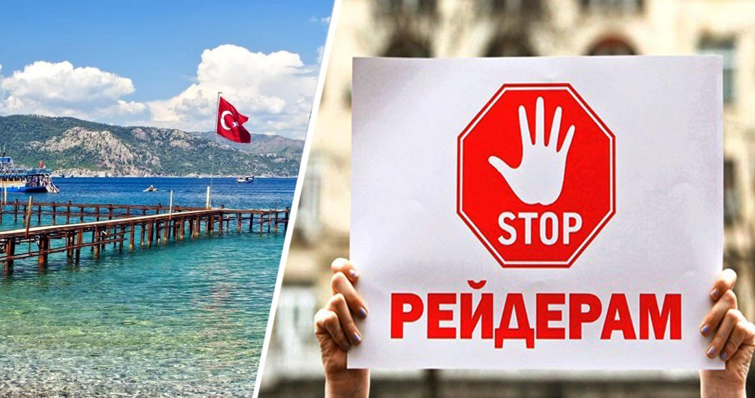 Разборки по-турецки: рейдеры напали на 4-звездочный отель в Кемере, персонал избит арматурой
