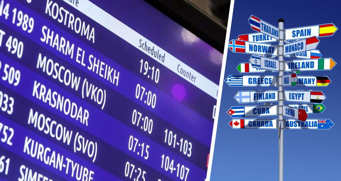 Рейсы в Турцию заявили ещё 3 авиакомпании: подробности расписания