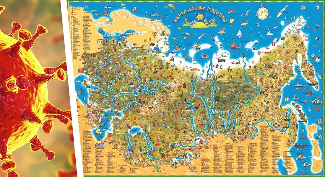 Коронавирус в России на 09.07: Аксенов подтвердил слова Онищенко – новой «самоизоляции» даже при второй волне не будет