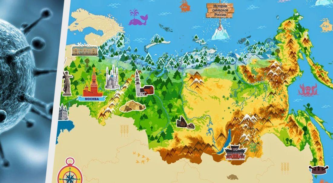 Коронавирус в России на 13.07: представлены критерии открытия зарубежных направлений в туризме