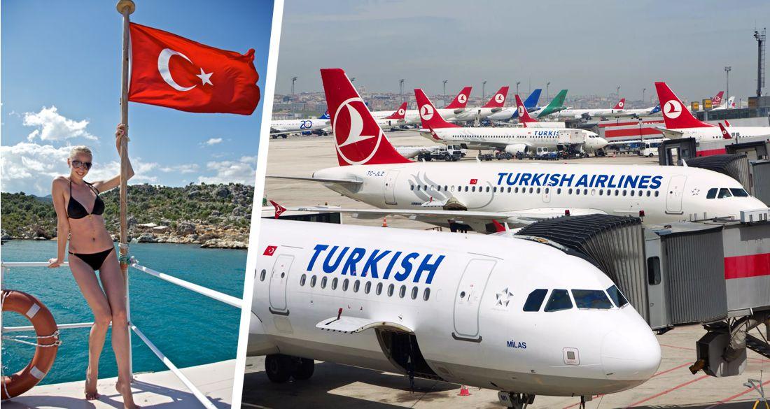 ϟ Turkish Airlines подтвердила дату открытия Турции, распродав все авиабилеты на первые рейсы по бешеной цене в ₽70 тысяч