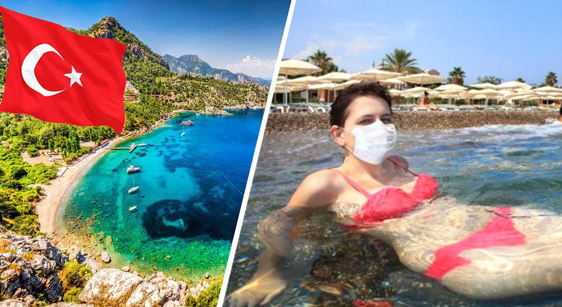 Новые правила отдыха в Турции: от масок до комендантского часа - все, что вам нужно знать перед поездкой
