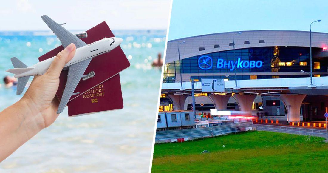Внуково опубликовало подробности полетов сразу 6 авиакомпаний: в Турцию, Великобританию, и даже в Венгрию и ОАЭ