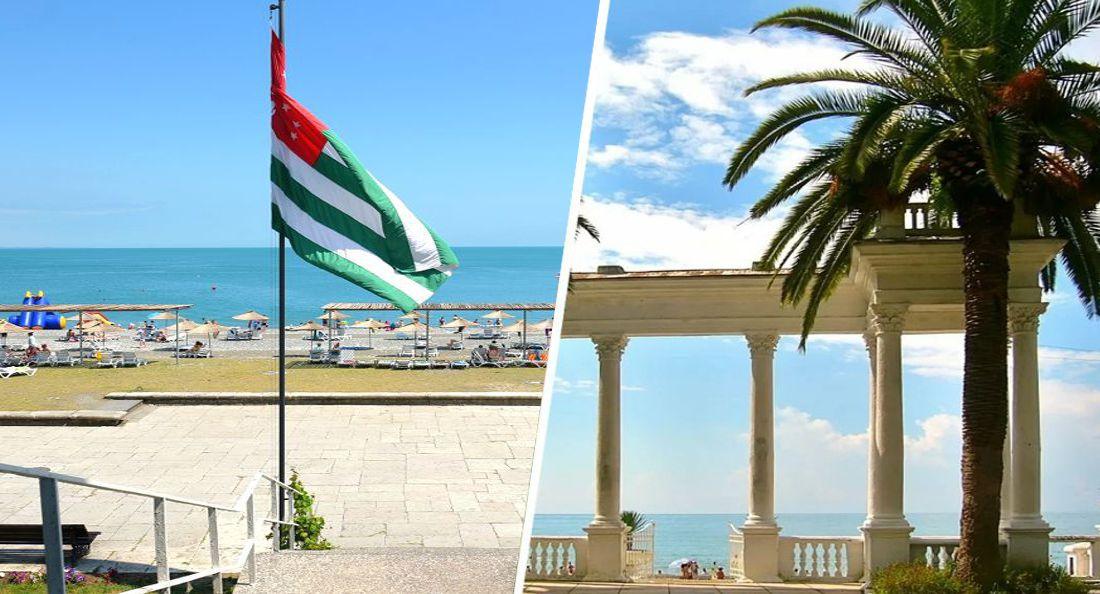 Опубликованы цены на билеты в Абхазию и описана ситуация с туризмом в Сухуме и Гаграх