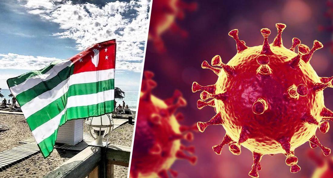 Из-за Covid-19 Абхазию не закроют: заболевших туристов отправят на обсервацию в Сочи