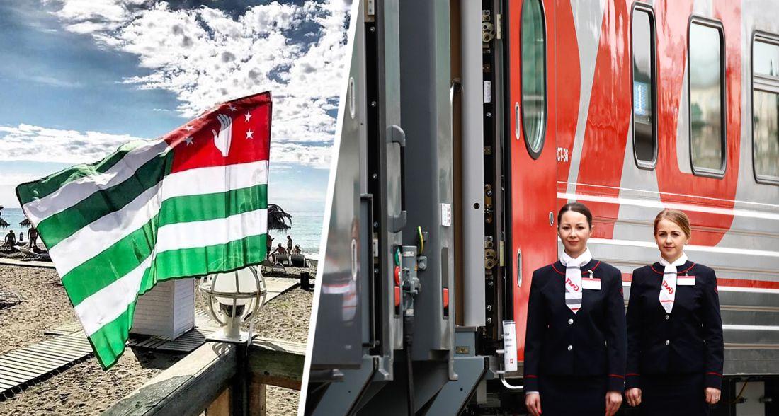 Завтра в Абхазию возобновлятся железнодорожное сообщение
