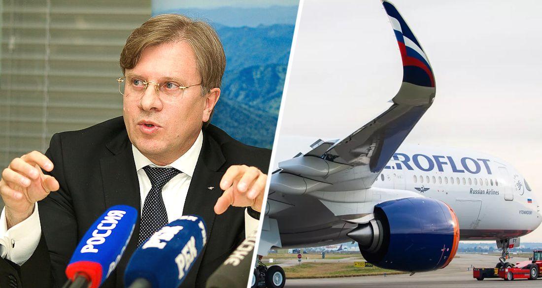 Глава Аэрофлота сообщил, когда и куда Россия откроет авиасообщение