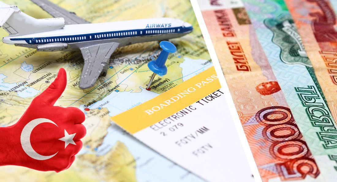 ✈ Самые дешевые авиабилеты в Анталию из 15 городов России