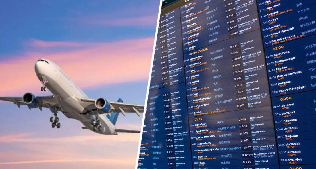 Рейсы в «никуда» стали пользоваться бешеной популярностью - авиабилеты разбирают моментально