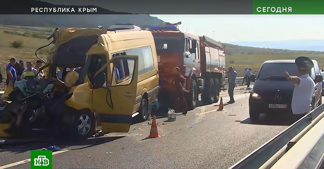 В ДТП в Крыму погибло девять туристов. ВИДЕО