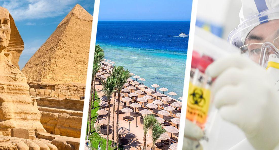 Туристы аннулируют туры в Египет после введения новых правил въезда
