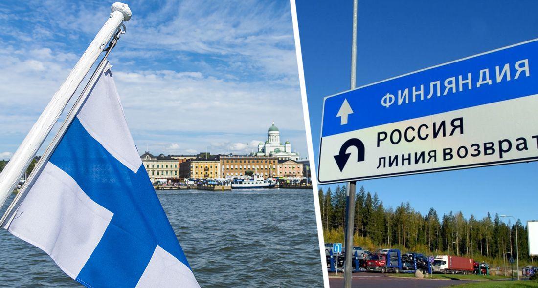 В понедельник Финляндия вновь закрывает границы