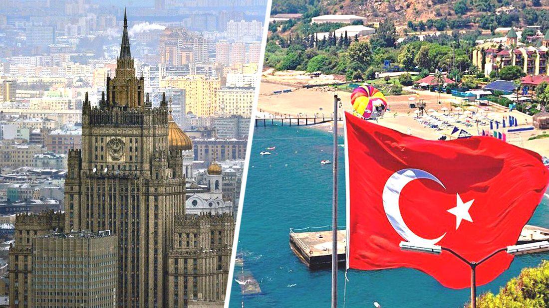 ϟ МИД призвал российских туристов к осторожности в Турции