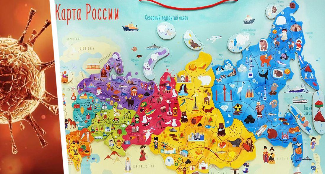 Коронавирус в России на 17.08: регионы Золотого кольца оказались самыми пострадавшими от коронавирусной истерии