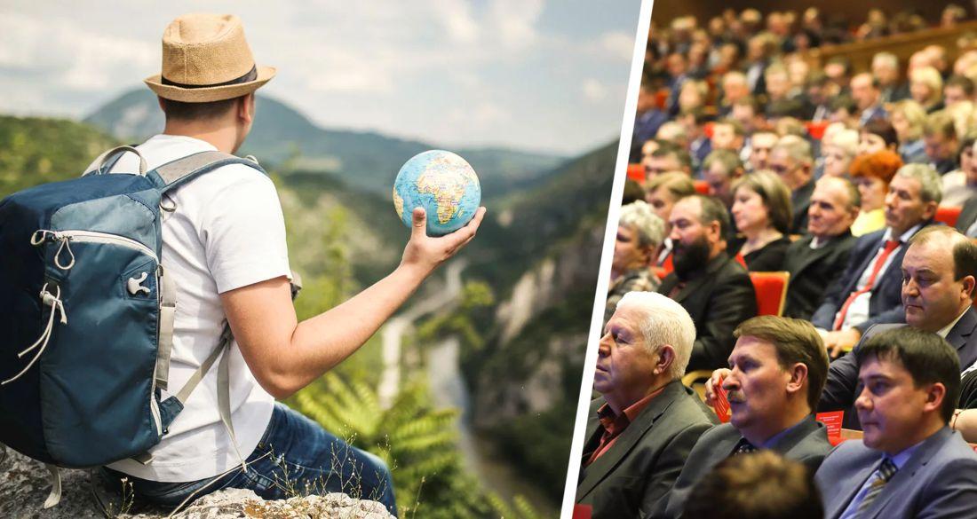 В Екатеринбурге обсудят вопросы выживания и развития туризма в «постковидный» период
