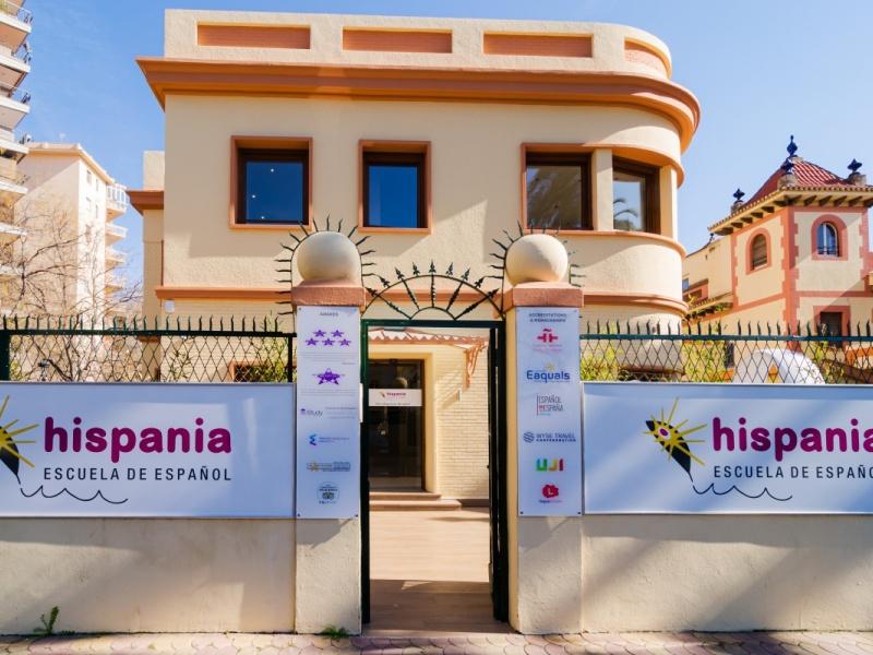 Hispania, escuela de español - одна из лучших школ испанского языка в мире!