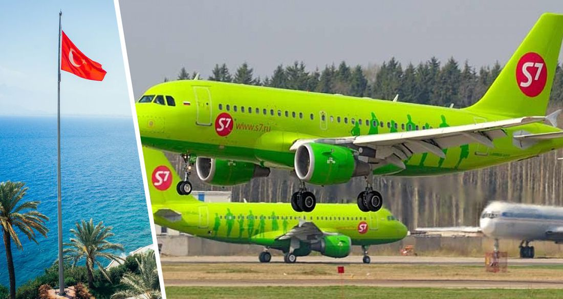 S7 Airlines открыла продажу на рейсы в Анталию из Новосибирска