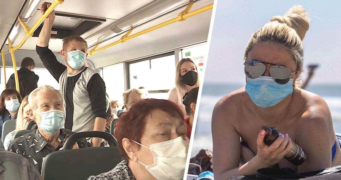 В Сочи туристов одели в маски: пока лишь на транспорте