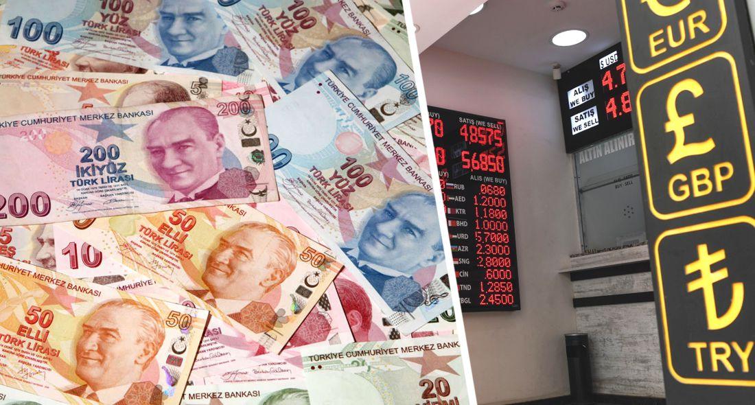 Турецкая лира опять рухнула до рекордно низкого уровня, отдых в Турции подешевел