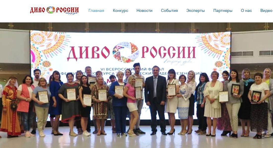Лучшие видеопроекты России в Ярославле получили «Золотой бренд»