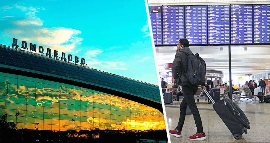 Домодедово отчиталось о рекордном пассажиропотоке