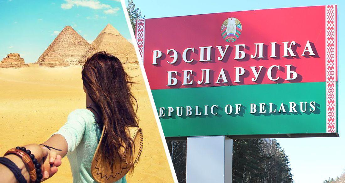 Российские туристы смогут летать на курорты Египта из Москвы и ряда крупных городов