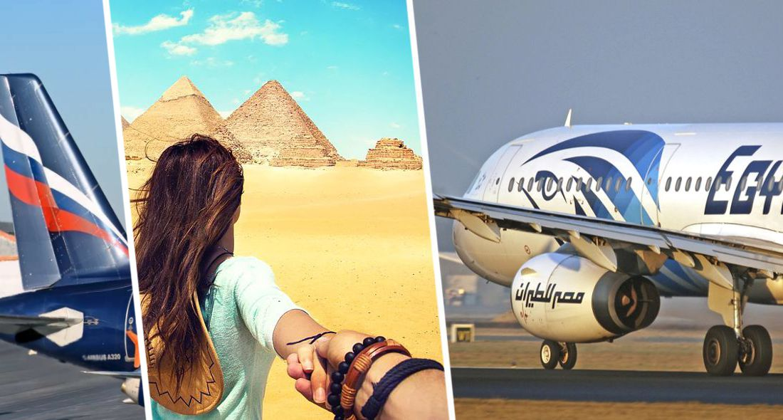 Минтранс Египта выдал разрешение на рейсы в Россию: авиакомпании опубликовали цены на авиабилеты и расписание