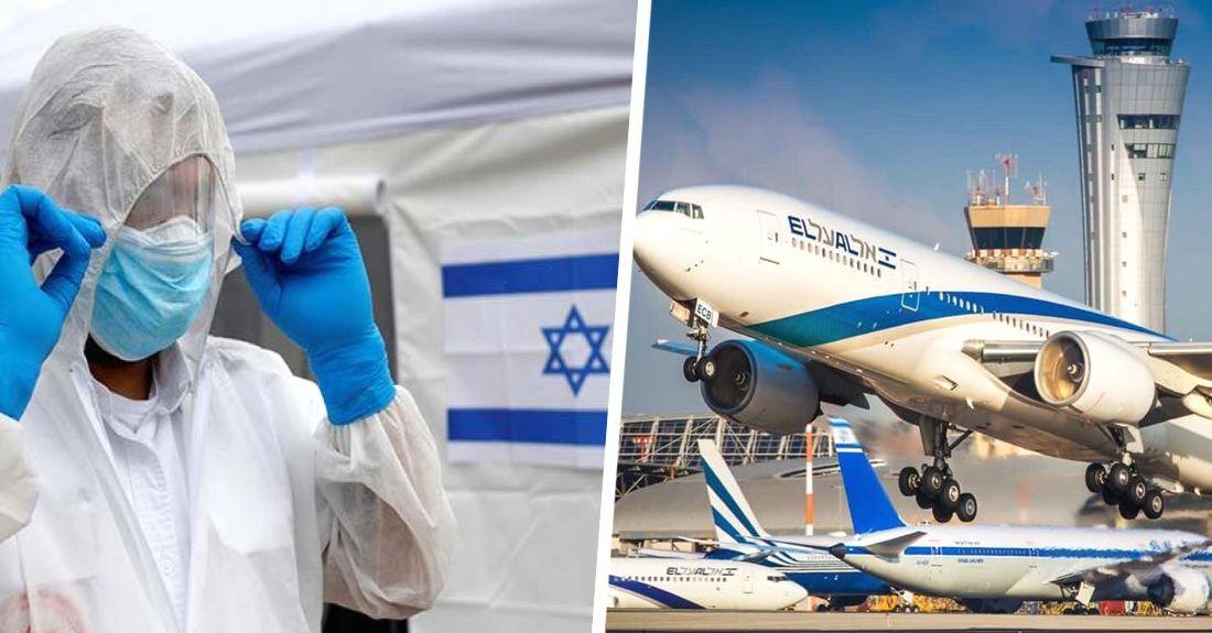 Израильтяне бегут от карантина куда попало, только бы не оставаться в стране
